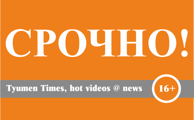 «Прямо как в Чикаго!» В Боровском пытались взорвать банкомат. UPD: и ведь взорвали (ВИДЕО)