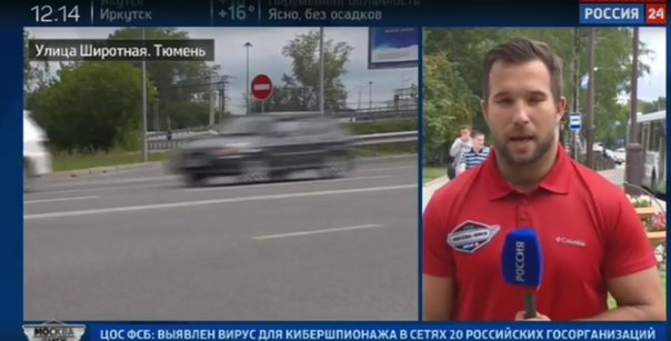 Тюменские дороги ввели в замешательство московских журналистов. ВИДЕО