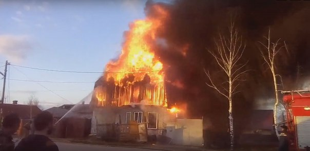 пожар на Совхозной в Тюмени