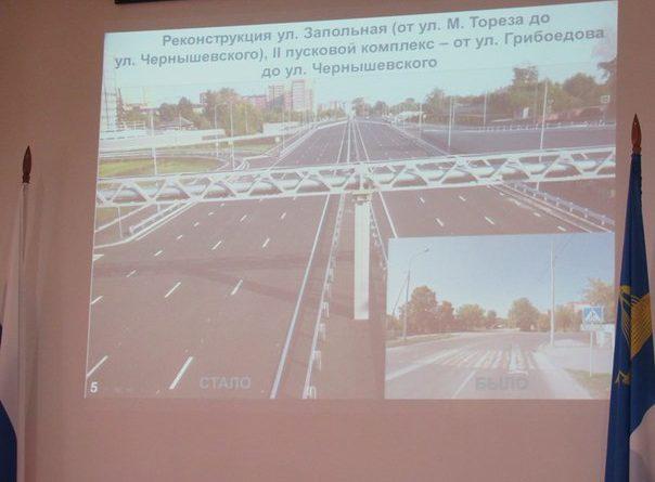 Запольная реконструкция дороги