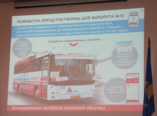 электробус в Тюмени аэробус