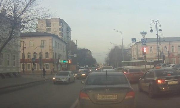 ДТП скутер автобус Тюмень Республики