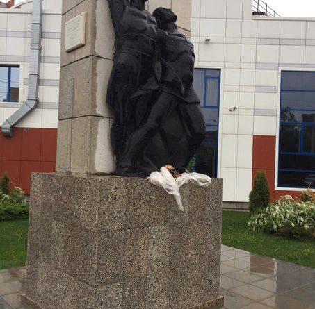 череп у памятника жертвам колчаковского террора в Тюмени