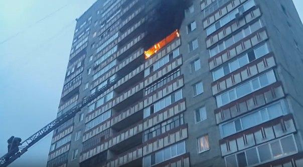 пожар на Широтной