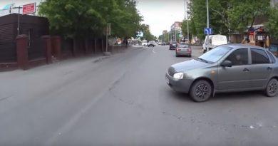ДТП с байкером на Горького