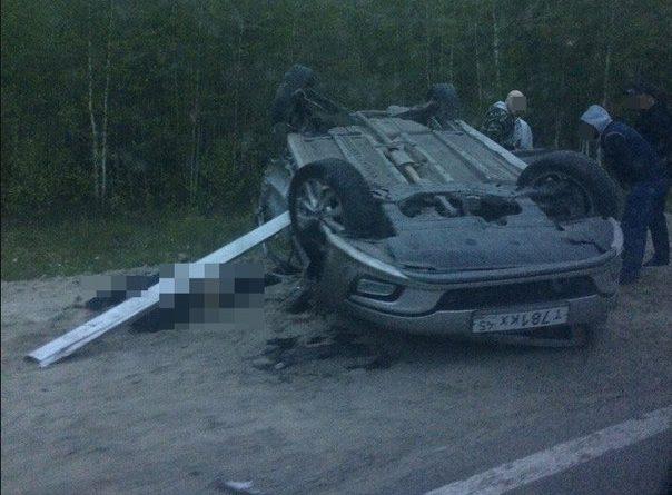 ДТП на трассе Пыть-Ях - Нефтеюганск
