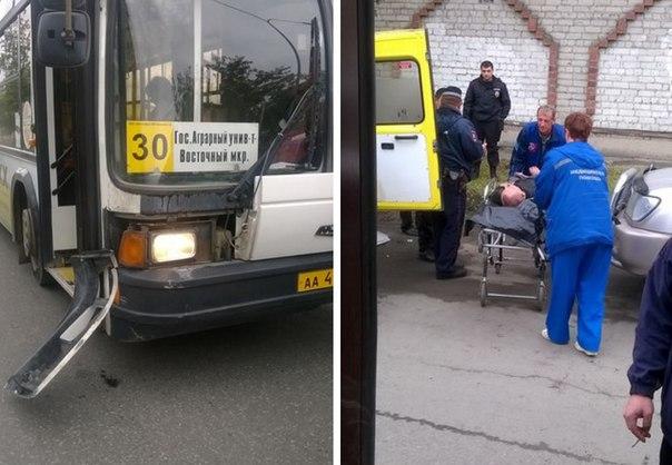 напал на автобус