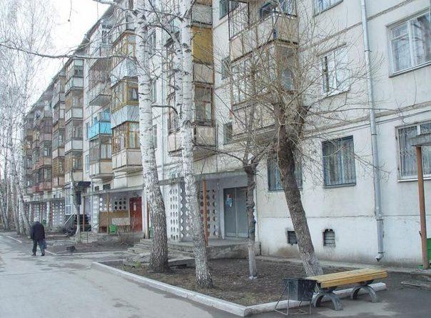 нашли мертвую старущку в квартире на Пермякова