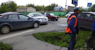 Массовая авария на Волгоградской