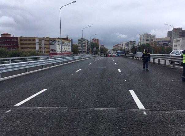 мост, пермякова