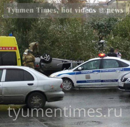 ДТП Комсомольская