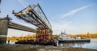 совмещенный мост