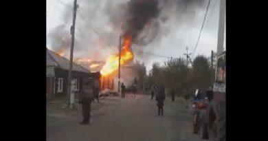 пожар Зарека