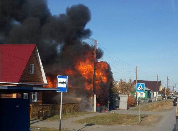пожар Казарово