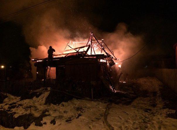 пожар Березняки