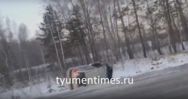 ДТП Киево