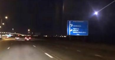 Екатеринбург метеорит