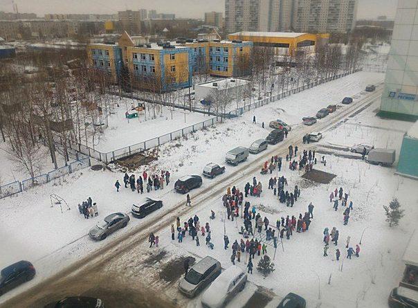 эвакуация Нижневартовск