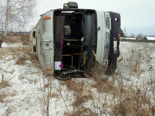 автобус опрокинулся Сведловская