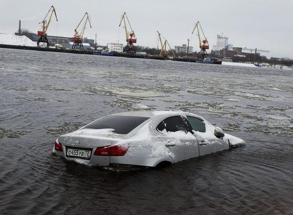 LexusРыбинск