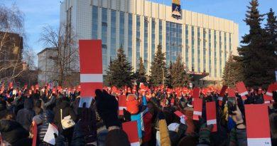 Тюмень Навальный
