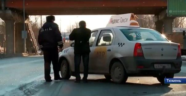 таксист сбил