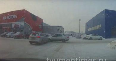 ДТП Автоград
