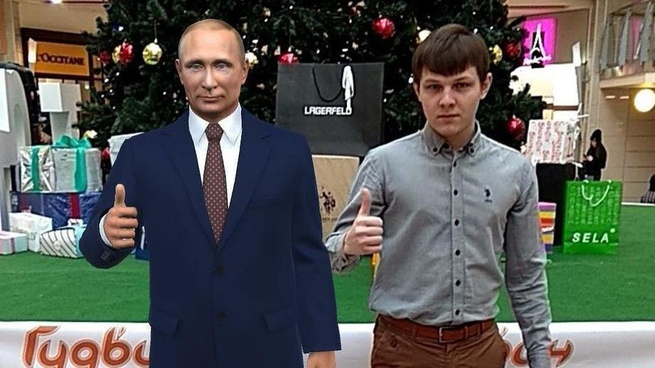 Тюмень за Путина