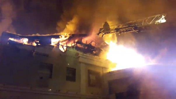 пожар Дом Еды