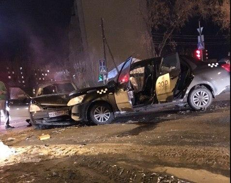 такси Харьковская