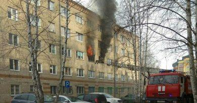 пожар Тарманы