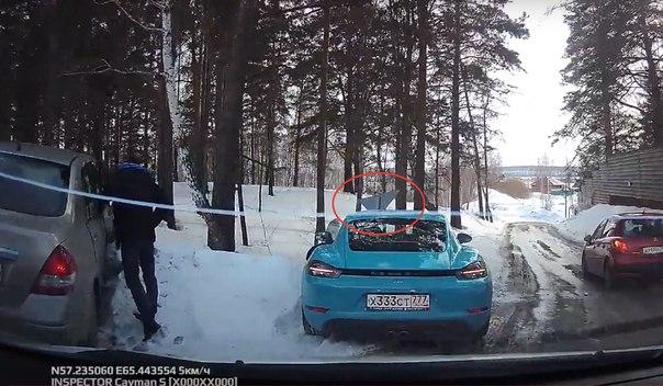 Porsche ДТП