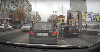 ДТП велосипедист Тюмень