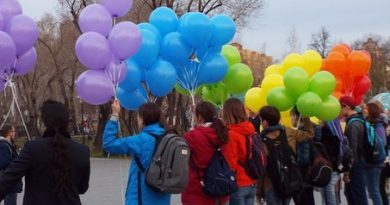 ЛГБТ Тюмень