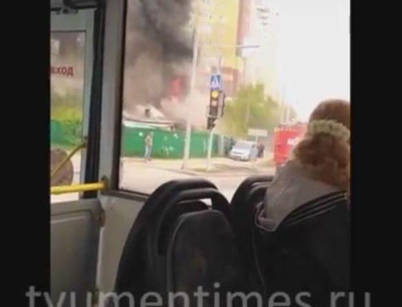 пожар на горке