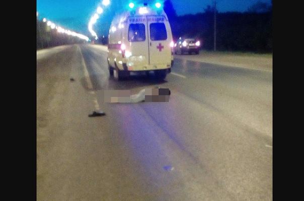 погиб пешеход