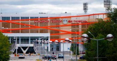 стадион Геолог