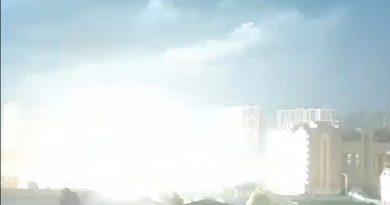 взрыв Тюмень