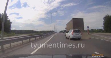 ДТП в Тюмени