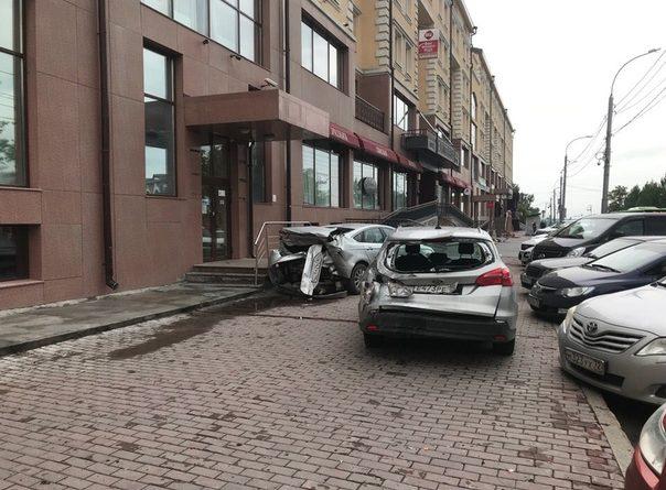 Ленина BMW
