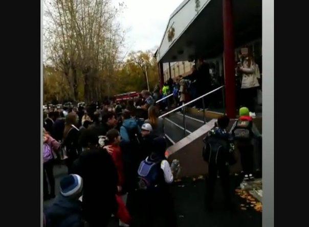 эвакуация в школе