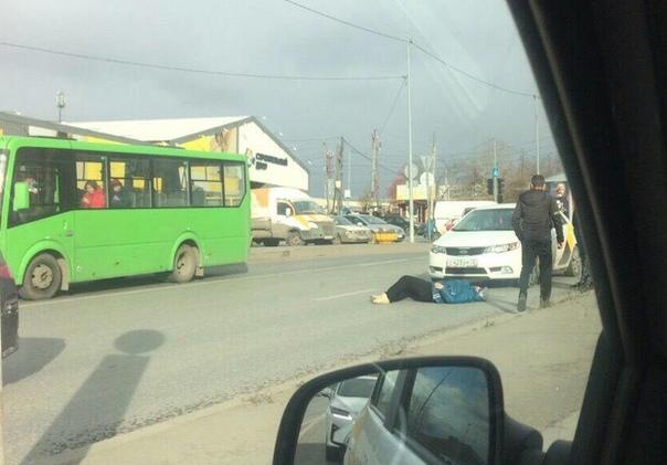 сбили женщину на Щербакова