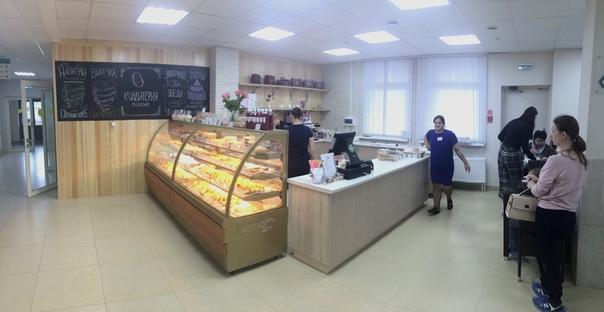 открыли кафе в поликлинике