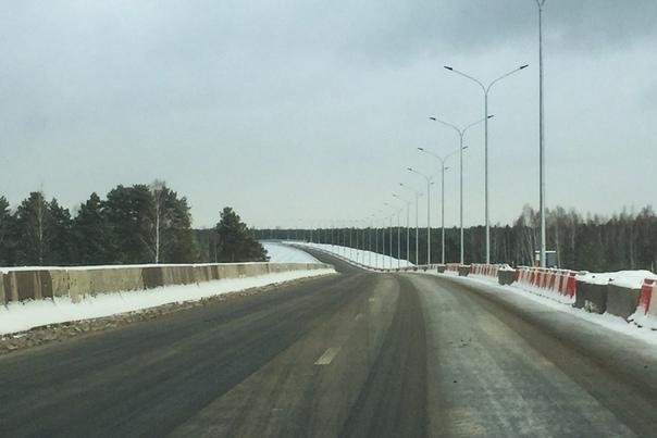 тюменской кольцевой автодороги