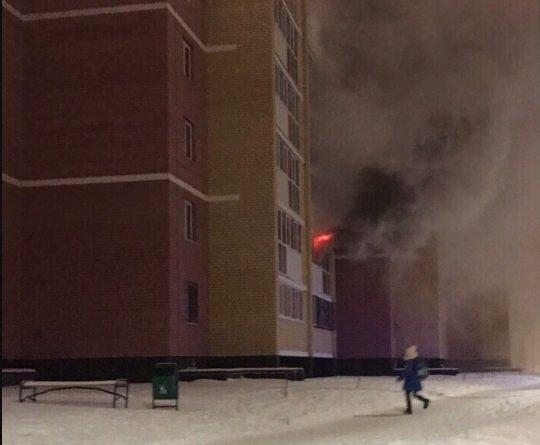 пожар на кремлевской