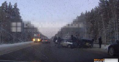 аварии первые минуты Курган Тюмень