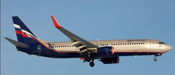 самолет Сургут Москва