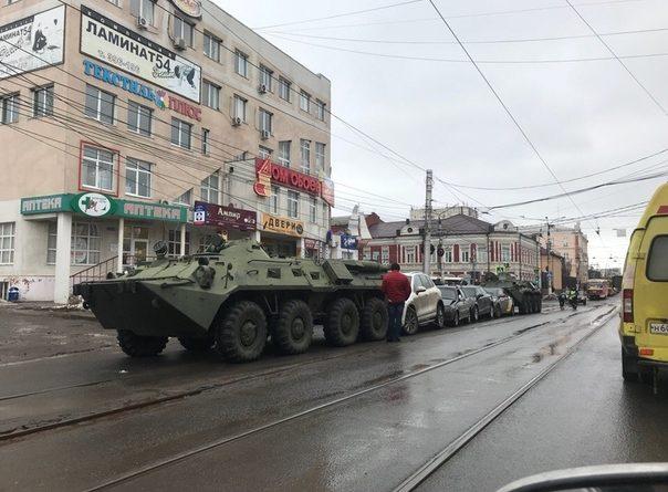 БТР Курск