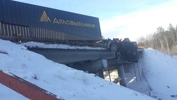 тягач мост Горноправдинск