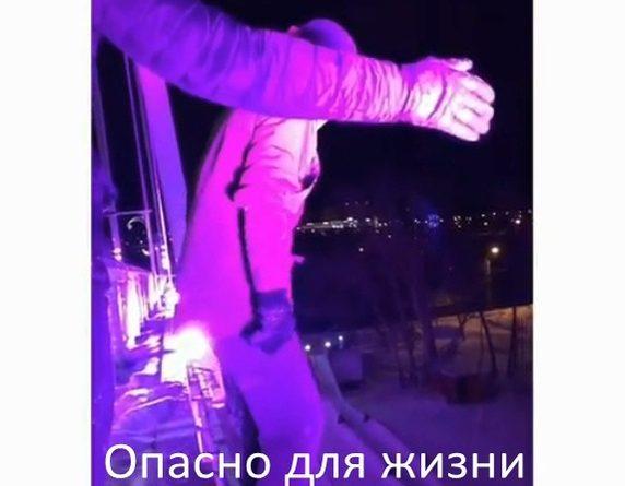 прыгнул с моста влюбленных